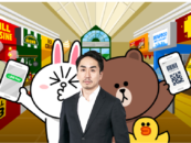 Can LinePay Become Japan's WeChat Pay?