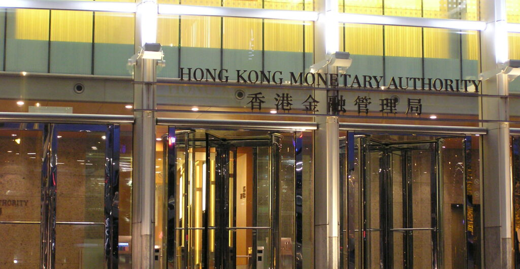 Central-Bank-Backed-Digital-Currency-Blockchain-Hong_Kong_Monetary_Authority.jpg
