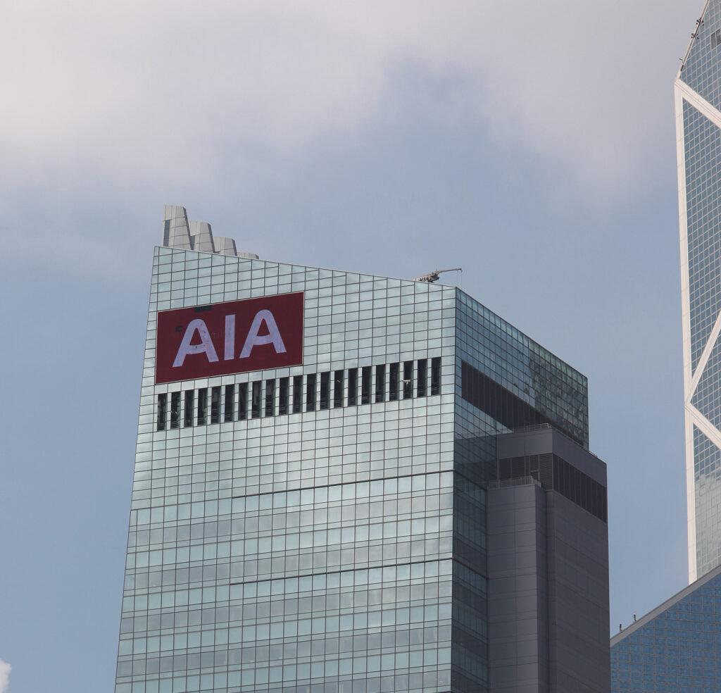 AIA Global