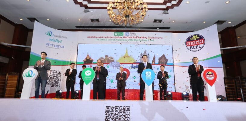 Latest Laos Mobile Payments Partnership with to Target Chinese Tourist