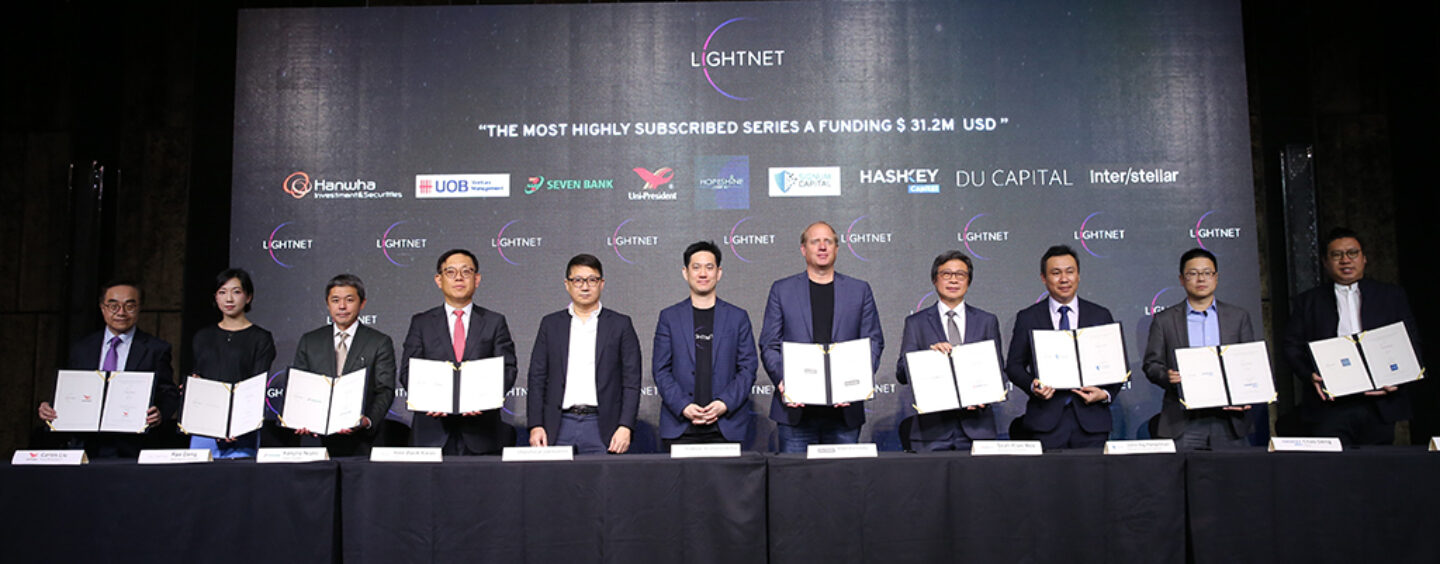 "Lightnet Raises $31.2 Million in New ""Series A"" Financing from Prominent Investors"
