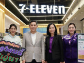 Siam Commercial Adopts Facial Recognition to Allow Account Opening at 7-Eleven