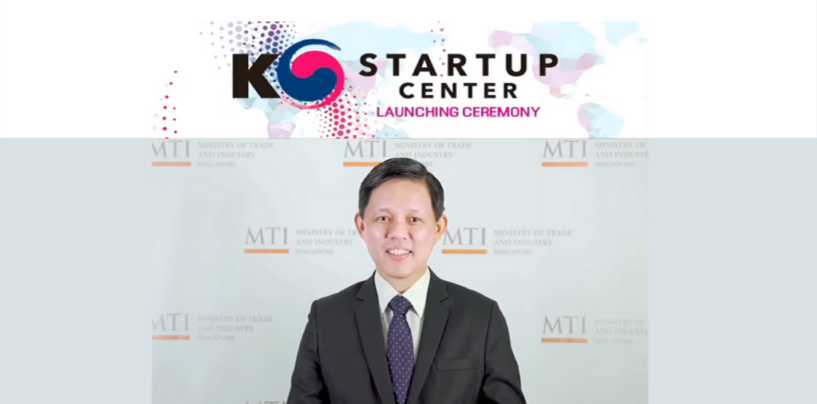 Korea Launches Fintech and Cybersecurity Focused Startup Centre in Singapore