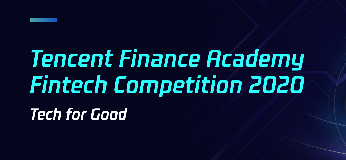 Tencent Finance Academy Fintech Competition 2020