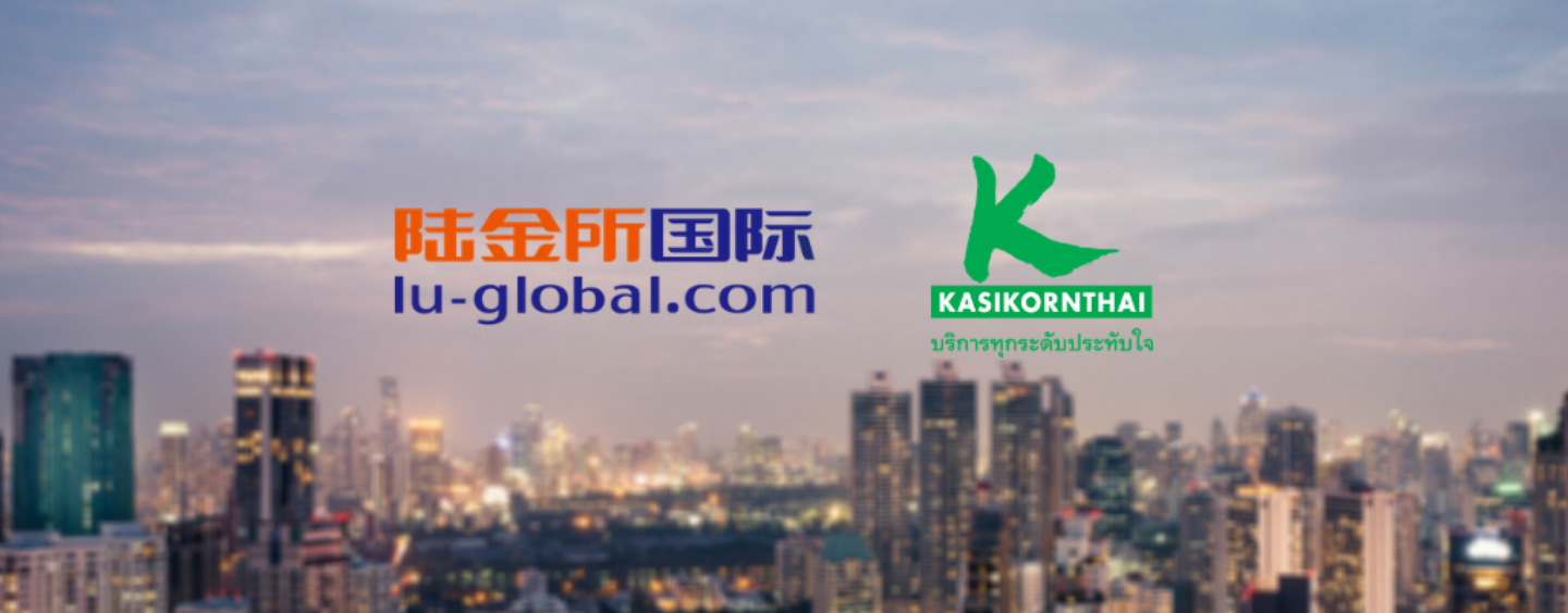 Thailand's KASIKORNBANK and Lu International Develop Online Wealth Management Platform