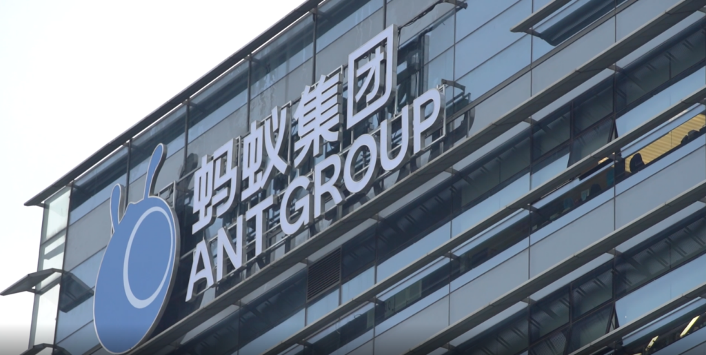 Ant Group