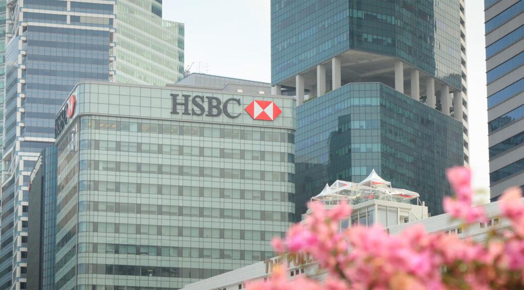 HSBC digital wallet for SMEs