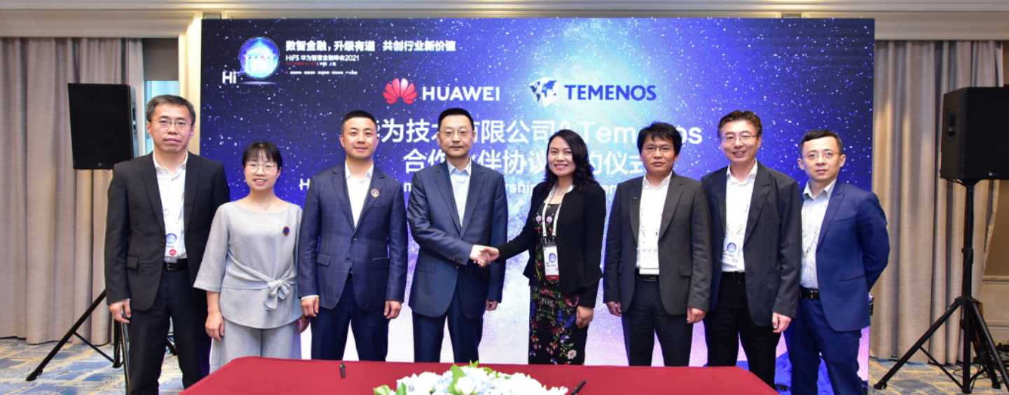 Huawei Certifies and Offers Temenos' Cloud-Native Core Banking Solution