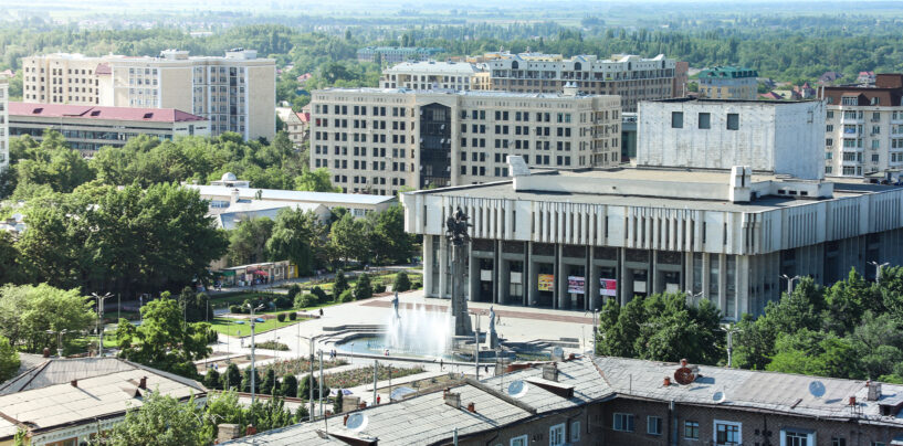 Kyrgyzstan Wakes up to Fintech Potential